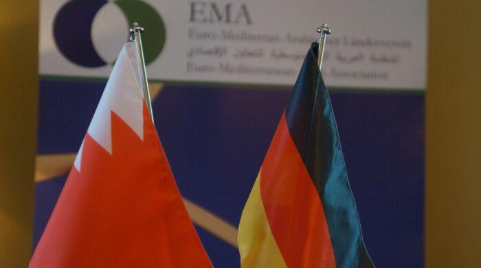 Salon diplomatique Bahrain 2015